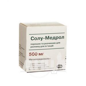 Солу-медрол порошок для розчину для ін'єкцій 500 мг флакон з розчинником 7,8 мл №1