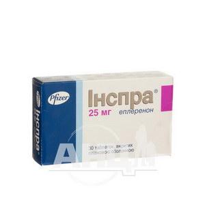 Інспра таблетки вкриті оболонкою 25 мг блістер №30