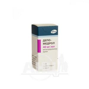Депо-Медрол суспензия для инъекций 40 мг/мл флакон 1 мл №1