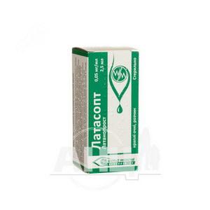 Латасопт капли глазные раствор 0,05 мг/мл флакон-капельница 2,5 мл