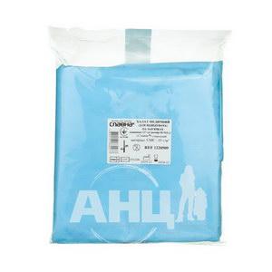 Халат медицинский для посетителя на завязках Славна стерильный l 50-52 117 см