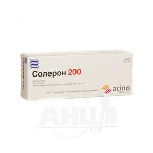 Солерон 200 таблетки 200 мг блистер №30