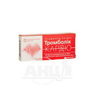 Тромболік-кардіо таблетки вкриті оболонкою кишково-розчинною 100 мг блістер №20