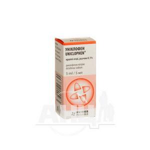 Уніклофен краплі очні 0,1 % флакон 5 мл