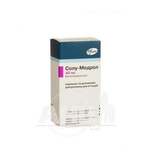 Солу-медрол порошок та розчинник для розчину для ін'єкцій 40 мг/мл флакон Act-O-Vial №1