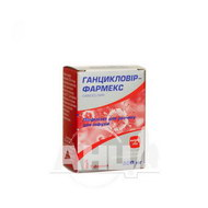 Ганцикловір-Фармекс ліофілізований порошок для розчину для інфузій 500 мг флакон №1
