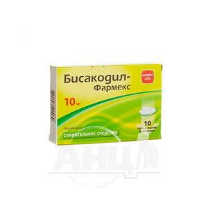 Бісакоділ-Фармекс супозиторії ректальні 10 мг стрип №10