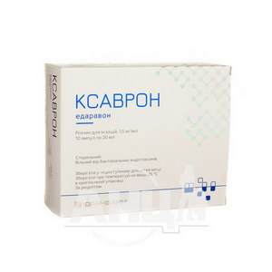 Ксаврон розчин для ін'єкцій 1,5 мг/мл ампула 20 мл №10