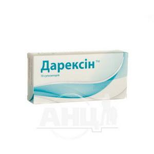 Дарексін супозиторії №10