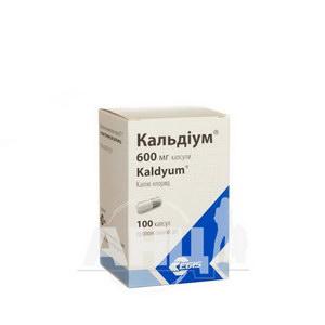 Кальдіум капсули подовженої дії 600 мг флакон №100