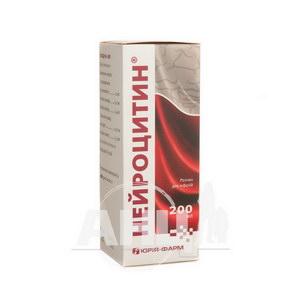 Нейроцитин розчин для інфузій пляшка 200 мл №1