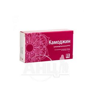 Камоджін супозиторії вагінальні №10