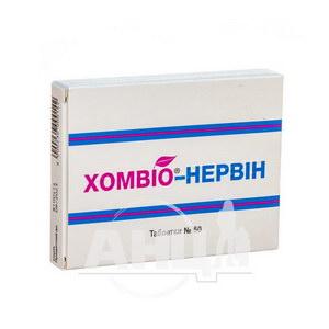 Хомвио-Нервин таблетки №50
