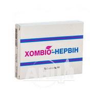 Хомвіо-Нервін таблетки №50