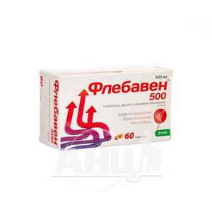 Флебавен 500 таблетки вкриті плівковою оболонкою 500 мг блістер №60