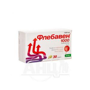Флебавен 1000 таблетки 1000 мг блістер №30