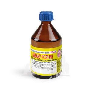 Аміаку розчин для зовнішнього застосування 10 % флакон скляний 100 мл