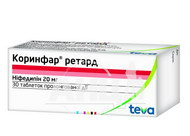Коринфар ретард таблетки пролонгованої дії 20 мг блістер №30