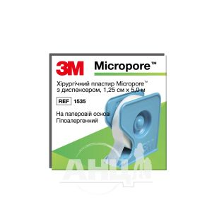 Пластырь хирургический Micropore 1,25 см х 5 м