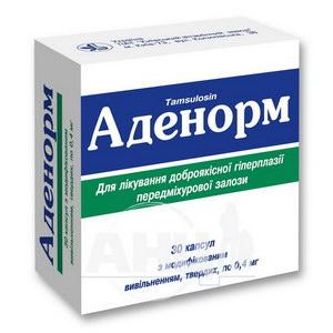 Аденорм капсули тверді з модифікованим вивільненням 0,4 мг №30