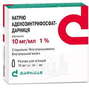 Натрію аденозинтрифосфат-Дарниця (АТФ) розчин для ін'єкцій 1% ампула 1 мл №10