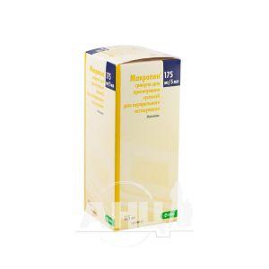 Макропен гранули для приготування суспензії для перорального застосування 175 мг/5 мл флакон 115 мл