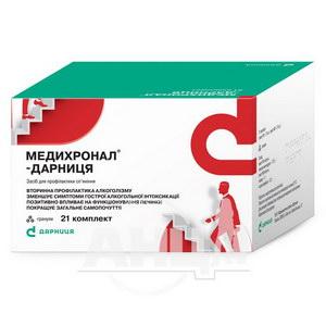 Медихронал-Дарница гранулы комплект №21