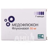 Медофлюкон капсули 50 мг №7