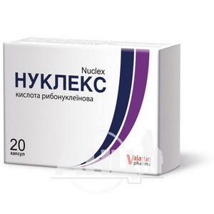 Нуклекс капсули 250 мг блістер №20