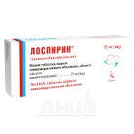 Лоспирин таблетки вкриті оболонкою кишково-розчинною 75 мг стрип №30
