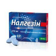 Налгезін таблетки вкриті плівковою оболонкою 275 мг блістер №10