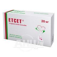Етсет таблетки вкриті оболонкою 20 мг №28