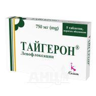 Тайгерон таблетки покрытые оболочкой 750 мг блистер №5