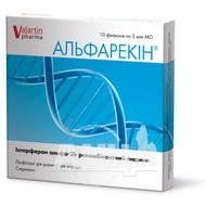 Альфарекін ліофілізований порошок для розчину для ін'єкцій 3000000 МО флакон №10