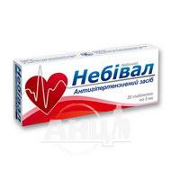 Небивал таблетки 5 мг блистер №20
