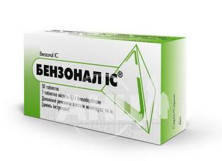 Бензонал ІС таблетки 0,05 г блістер №30