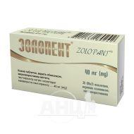 Золопент таблетки покрытые оболочкой 40 мг №30