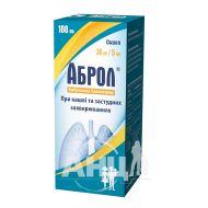 Аброл сироп 30 мг/5 мл флакон 100 мл