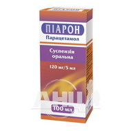 Піарон суспензія 120 мг/5 мл флакон 100 мл