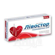 Лівостор таблетки вкриті плівковою оболонкою 40 мг блістер №30