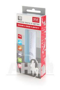 Дорожній набір Splat зубна паста Splat biocalcium + зубна щітка