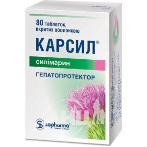 Карсил таблетки вкриті оболонкою 22,5 мг №80