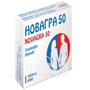 Новагра 50 таблетки вкриті плівковою оболонкою 50 мг №1