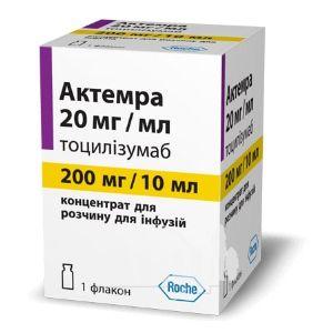 Актемра концентрат для розчину для інфузій 200 мг/10 мл флакон №1