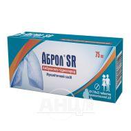 Аброл SR таблетки пролонгованої дії 75 мг блістер №20