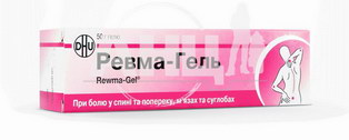 Ревма-Гель гель туба 50 г