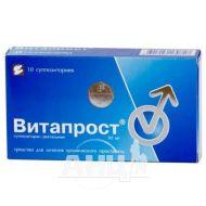 Вітапрост супозиторії 50 мг блістер №10