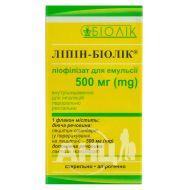 Солкосерил раствор для инъекций 42,5 мг/мл ампула 2 мл №25