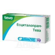 Эсциталопрам-Тева таблетки покрытые пленочной оболочкой 20 мг блистер №28