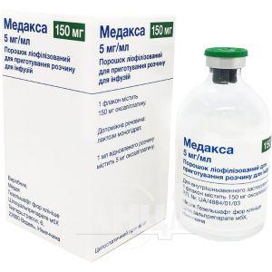 Медакса порошок ліофілізований для приготування розчину для інфузій 150 мг флакон скляний №1